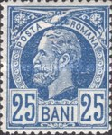 [Kingdom of Romania - King Karl I, Typ L10]