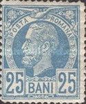 [Kingdom of Romania - King Karl I, Typ L11]