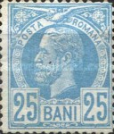 [King Karl I - Watermarked Paper Stema Mica, Typ L18]