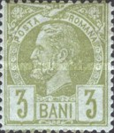 [Kingdom of Romania - King Karl I, Typ L2]