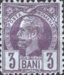 [Kingdom of Romania - King Karl I, Typ L4]
