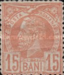 [Kingdom of Romania - King Karl I, Typ L8]
