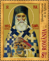 [The 100th Anniversary of the Death of Saint Nectarios of Aegina, 1846-1920, type LAM]