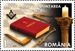 [The 140th Anniversary of the National Grand Lodge of Romania, type LBF]