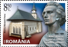 [The 170th Anniversary of the Birth of Mihai Eminescu, 1850-1889, Typ LCE]