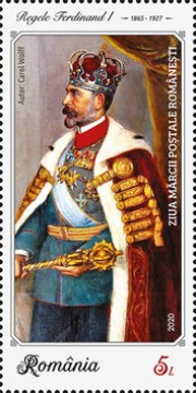 [Romanian Day of the Stamp - The Uniforms of the Romanian Royalty, Typ LCT]