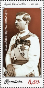 [Romanian Day of the Stamp - The Uniforms of the Romanian Royalty, type LCU]