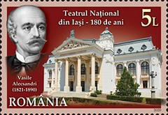 [The 180th Anniversary of the National Theater of Iasi, type LCX]