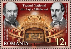 [The 180th Anniversary of the National Theater of Iasi, type LCY]