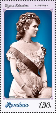 [The Uniforms of Royalty - The Queens of Romania, Typ LDW]