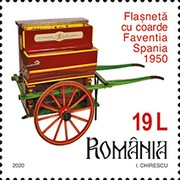 [Romanina Collections - Music Boxes, Typ LEN]