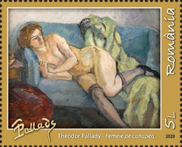 [Nudes in Romanian Painting, type LFJ]