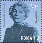 [Famous Women from Romania, type LGT]