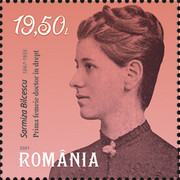 [Famous Women from Romania, Typ LGV]