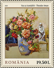 [The 190th Anniversary of the Birth of Theodor Aman, 1831-1891, type LHD]