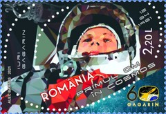 [The 60th Anniversary of the First Man in Space and the 40th Anniversary of the First Romanian in Space, type LHU]
