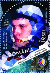 [The 60th Anniversary of the First Man in Space and the 40th Anniversary of the First Romanian in Space, type LHV]