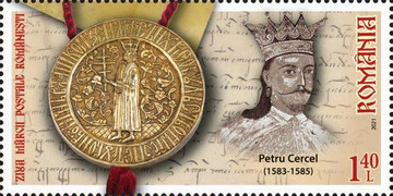 [Seals of the Romanian Rulers, Typ LIP]
