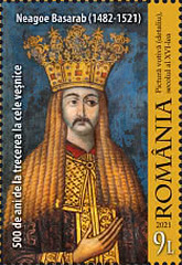 [The 500th Anniversary of the Passage to Eternity of Neagoe Basarab, 1459-1521, Typ LJG]