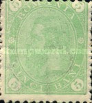 [King Karl I - Different Watermark, type M17]