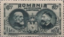 [The 50th Anniversary of Independence, type MI]