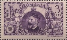 [The 50th Anniversary of Independence, type MK]