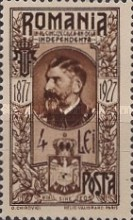 [The 50th Anniversary of Independence, type ML]