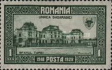[The 10th Anniversary of the Unification of Bessarabia and Romania, type NA]