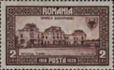 [The 10th Anniversary of the Unification of Bessarabia and Romania, type NB]