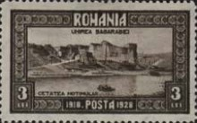 [The 10th Anniversary of the Unification of Bessarabia and Romania, type NC]