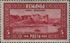 [The 10th Anniversary of the Unification of Bessarabia and Romania, type ND]