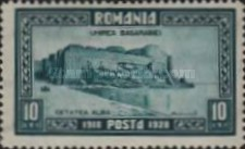 [The 10th Anniversary of the Unification of Bessarabia and Romania, type NF]