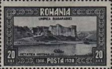 [The 10th Anniversary of the Unification of Bessarabia and Romania, type NG]