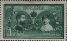 [The 50th Anniversary of the Unification of Dobrudza and Romania, type NK]