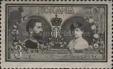 [The 50th Anniversary of the Unification of Dobrudza and Romania, type NM]