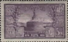 [The 50th Anniversary of the Unification of Dobrudza and Romania, type NN]