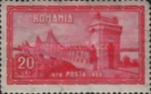 [The 50th Anniversary of the Unification of Dobrudza and Romania, type NQ]