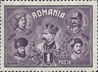 [The 10th Anniversary of the Unification of Transylvania and Romania, type NR]