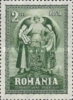 [The 10th Anniversary of the Unification of Transylvania and Romania, type NS]