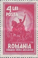 [The 10th Anniversary of the Unification of Transylvania and Romania, type NU]
