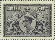 [The 50th Anniversary of the Kingdom Romania, Typ PP]