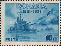 [The 50th Anniversary of the Romanian Navy, Typ PV]