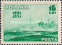 [The 50th Anniversary of the Romanian Navy, Typ PW]