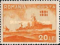 [The 50th Anniversary of the Romanian Navy, Typ PX]