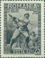 [The 100th Anniversary of the Romanian Army, type PY]