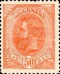[King Karl I - Different Watermark, type Q12]