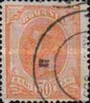 [King Karl I - See Also No.105-115, type Q2]