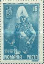 [The 100th Anniversary of the Romanian Army, type QE]