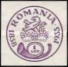 [The 75th Anniversary of the Romanian Postage Stamps, type RP]