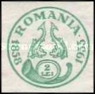 [The 75th Anniversary of the Romanian Postage Stamps, type RQ]